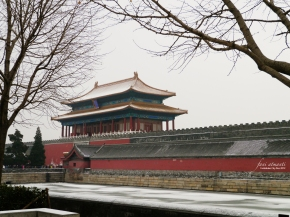 exit of The Forbidden City